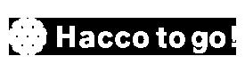 Hacco to go !  | 新潟発の酒粕専門店 Logo