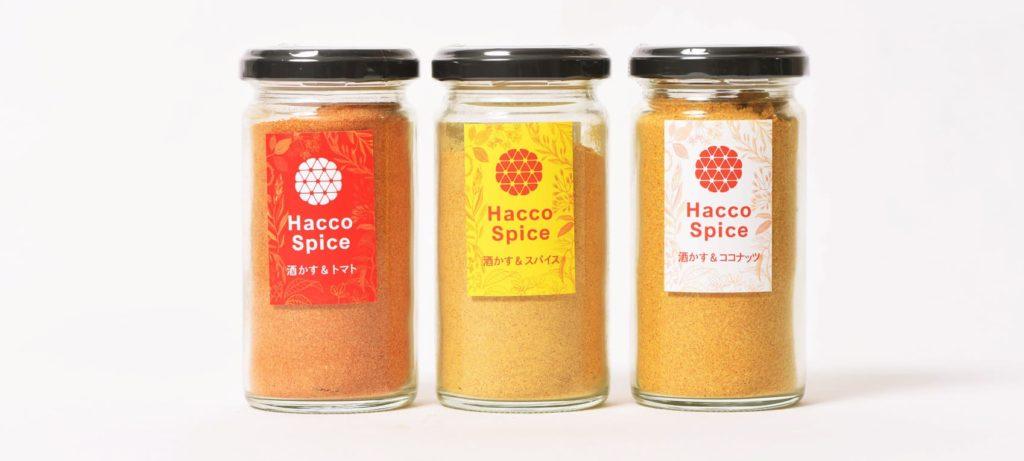 Hacco Spice