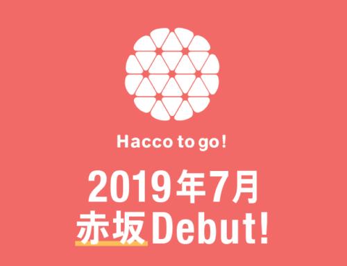 20190701 赤坂にデビュー!