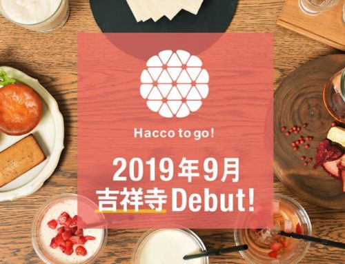 2019年9月 吉祥寺DEBUT!